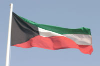 Thumbnail image for Kuwait considering citizenship to attract more expats